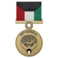 Vanguard FULL SIZE MEDAL: KUWAIT LIBERATION GOVERNMENT OF KUWAIT #466