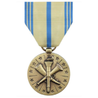 Vanguard FULL SIZE MEDAL ARMY ARMED FORCES RESERVE