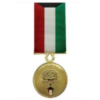 Vanguard MINIATURE MEDAL KUWAIT LIBERATION GOVERNMENT OF KUWAIT - 24K GOLD PLATED