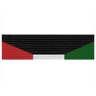 Vanguard RIBBON UNIT KUWAIT LIBERATION GOVERNMENT OF KUWAIT NUMBER 466