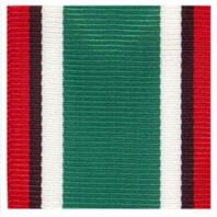 Vanguard KUWAIT LIBERATION MEDAL-SAUDI RIBBON YARDAGE