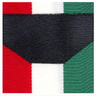 Vanguard KUWAIT LIBERATION MEDAL GOVERNMENT RIBBON YARDAGE (CUTS ONLY)