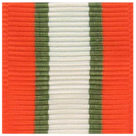 Vanguard MULTINATIONAL FORCE AND OBSERVER RIBBON YARDAGE