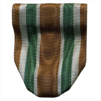 Vanguard ARMY ROTC RIBBON DRAPE: N-3-14: COMPETITIVE DRILL UNIT