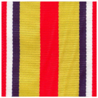 Vanguard SELECTED MARINE CORPS RESERVE RIBBON YARDAGE