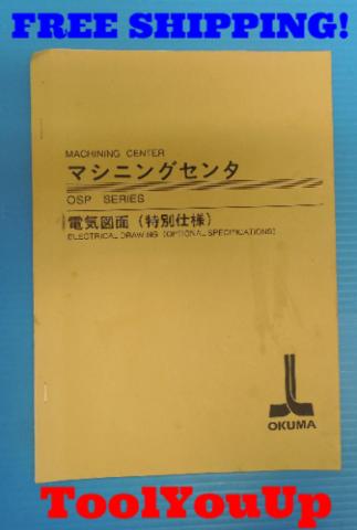 MACHINING CENTER OSP SERIES ELECTRICAL DRAWING OPTIONAL SPECFICATIONS OKUMA