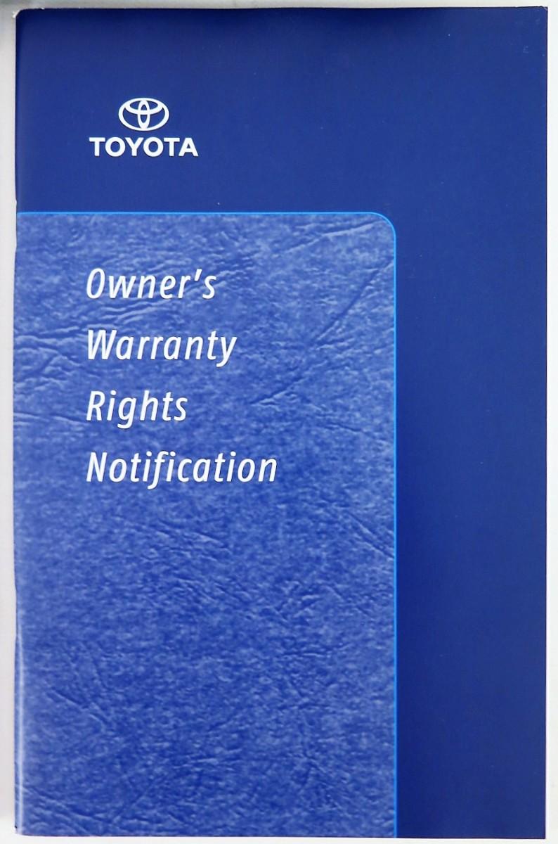 2003 toyota corolla matrix owners manual book bashful yak rh bashfulyak com 2003 toyota matrix owners manual pdf 2003 Toyota Matrix Maintenance Schedule