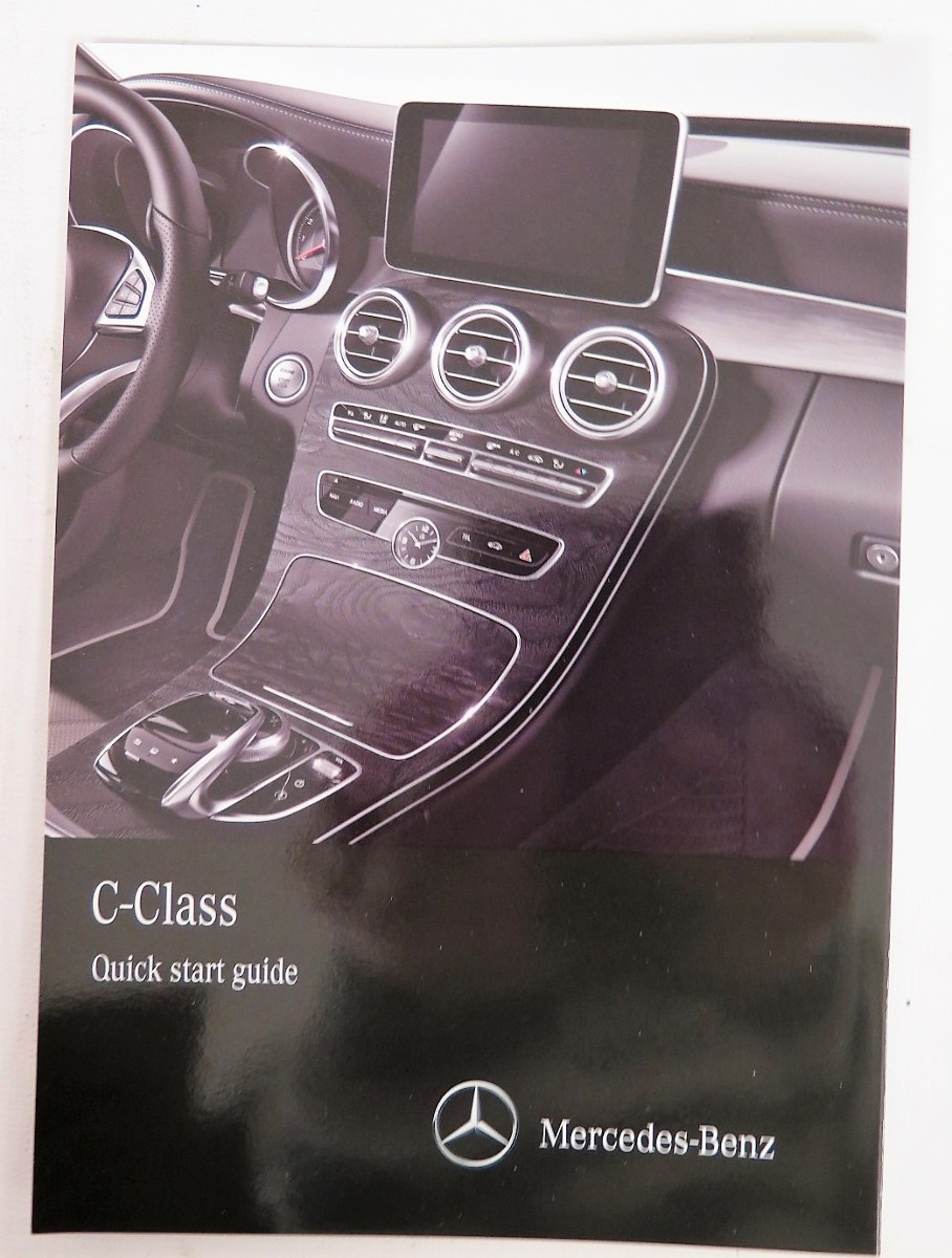 2012 mercedes c250 owners manual