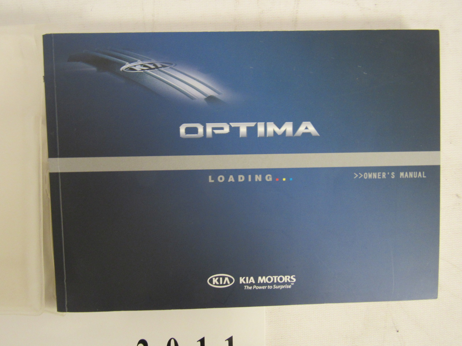 2011 kia optima owners manual book bashful yak rh bashfulyak com 2011 kia optima repair manual 2011 kia optima service manual