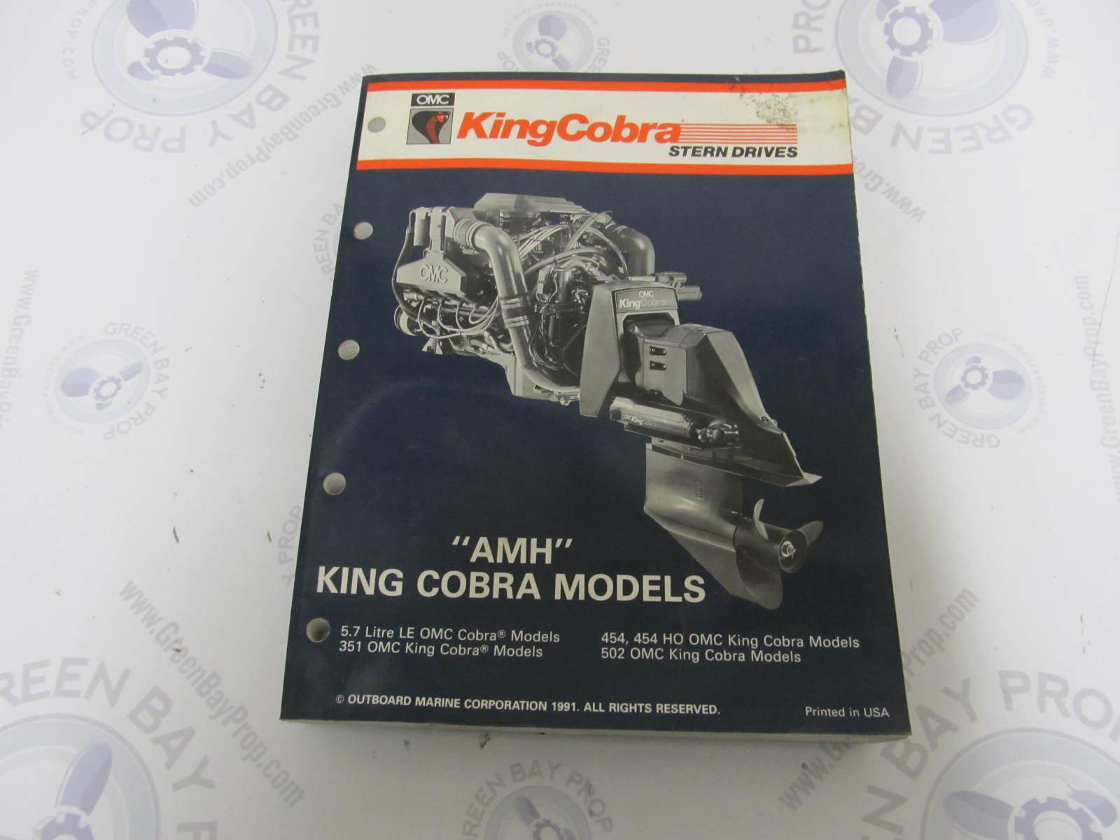 Omc cobra 5 0l manual array 508149 omc cobra stern drive service manual 5 7l 351 454 502 king rh fandeluxe Images