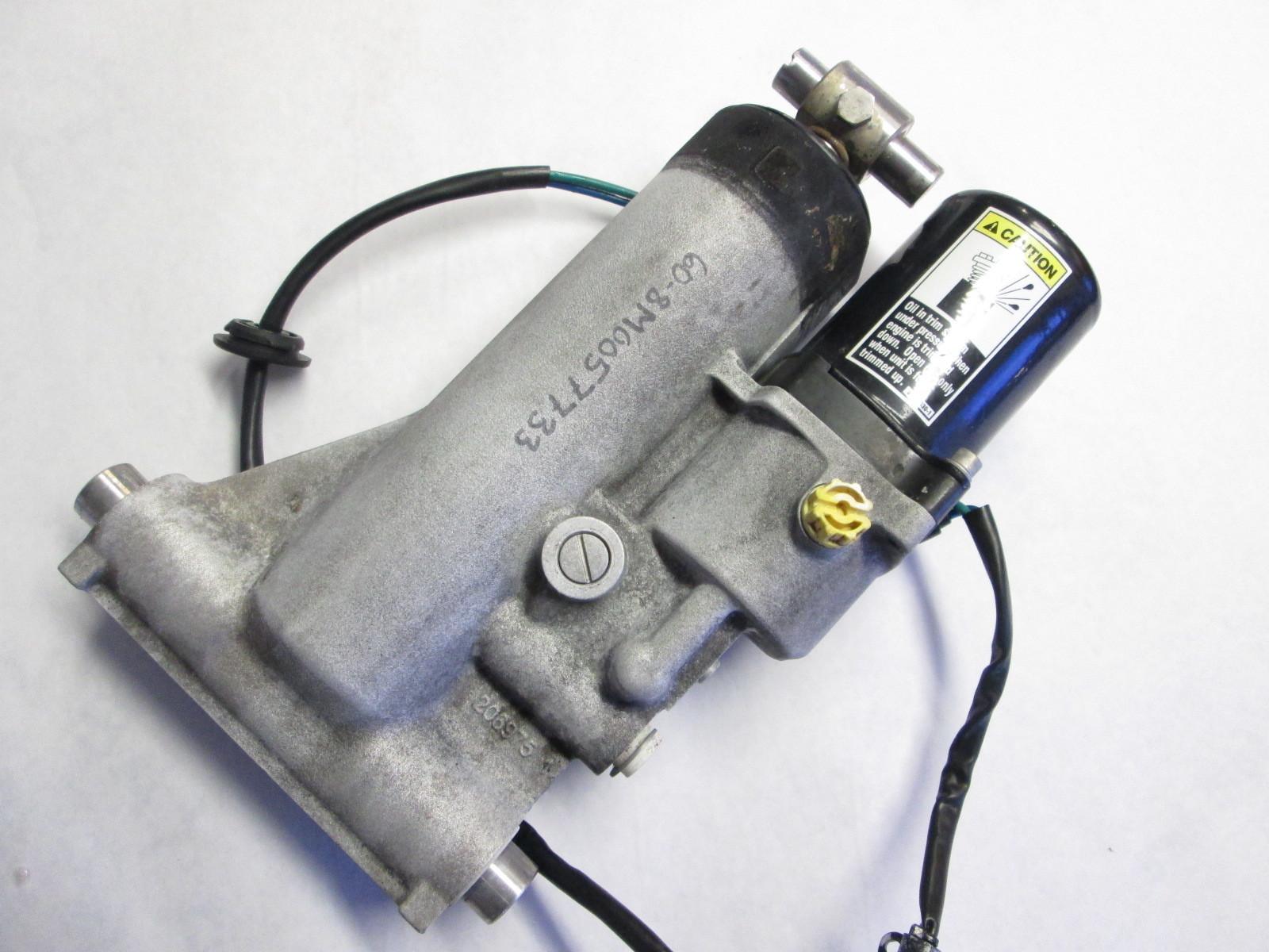 60 8m0057733 mercury 150 hp 4 stroke outboard power trim for Mercury 4 hp boat motor