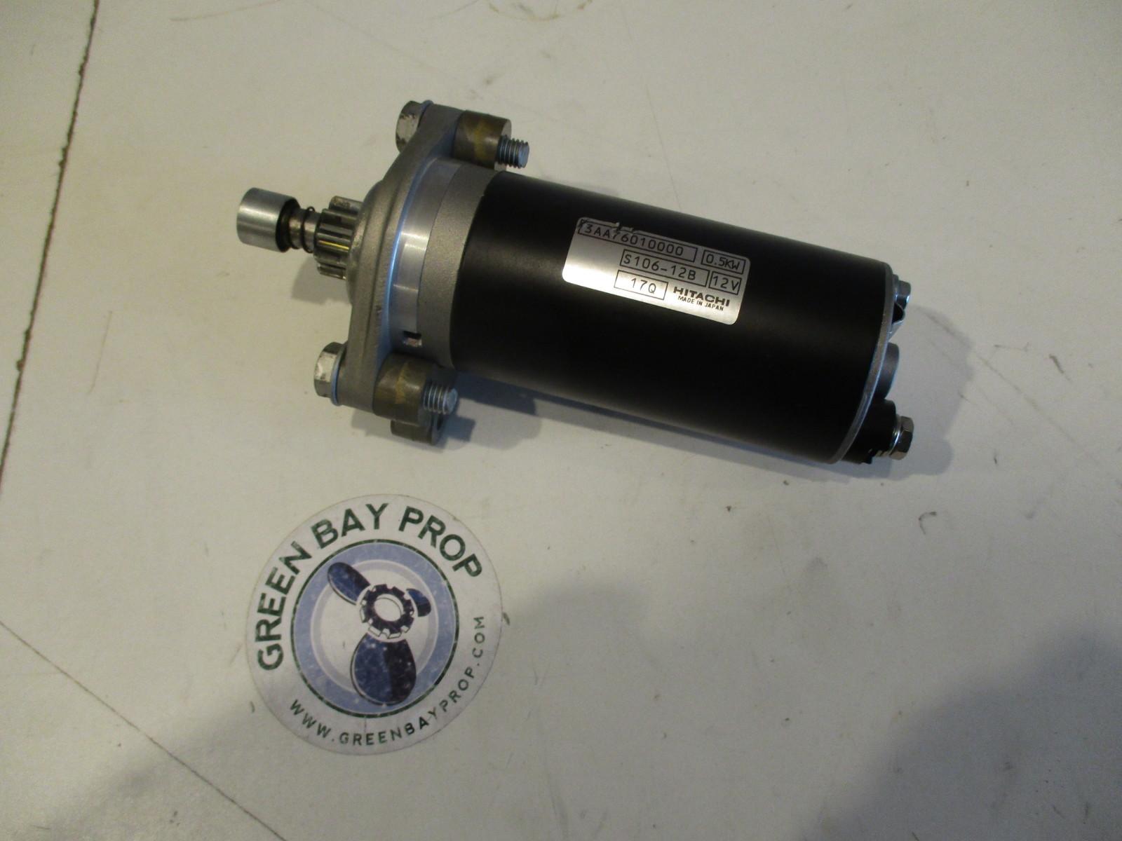 50 803835t02 mercury mariner outboard starter motor 8 9 9 for Mercury 4 hp boat motor