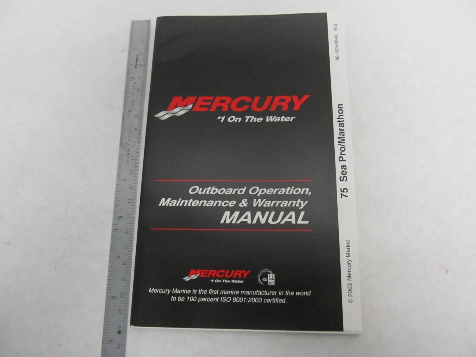 2003 mercury 75 hp outboard manual