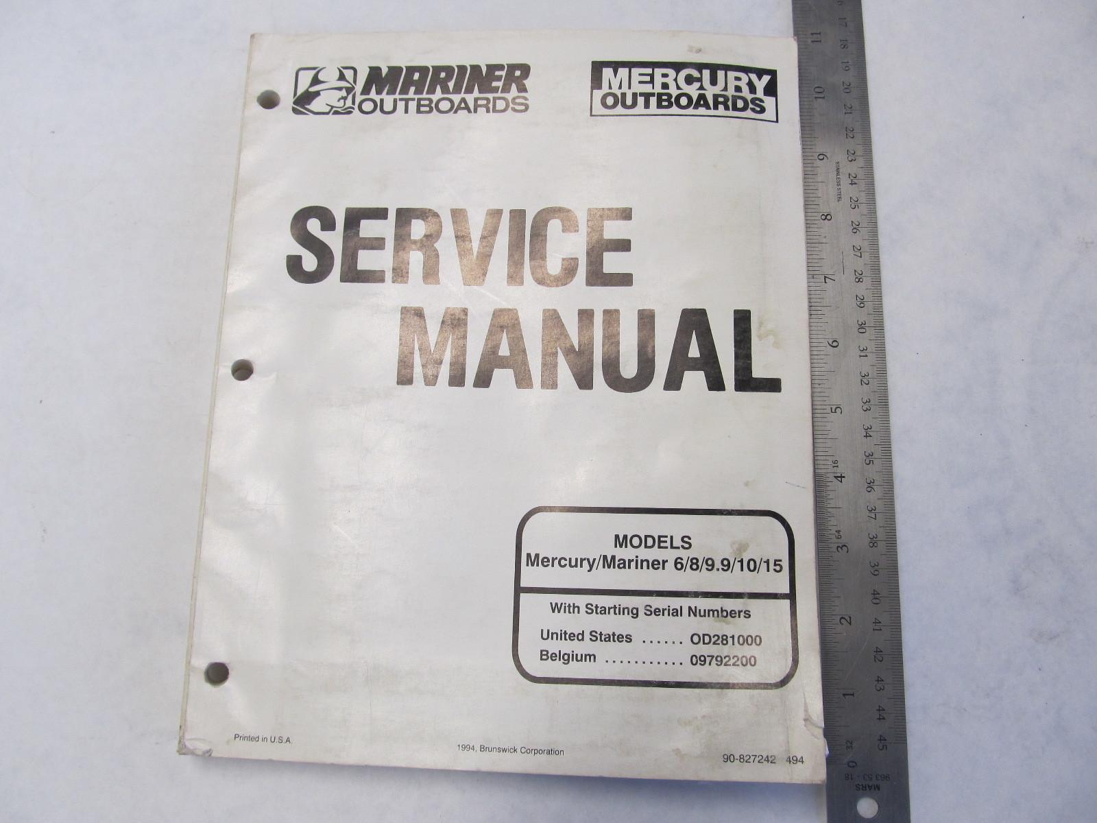 1994 mercury mariner outboard service manual 6 15 hp. Black Bedroom Furniture Sets. Home Design Ideas