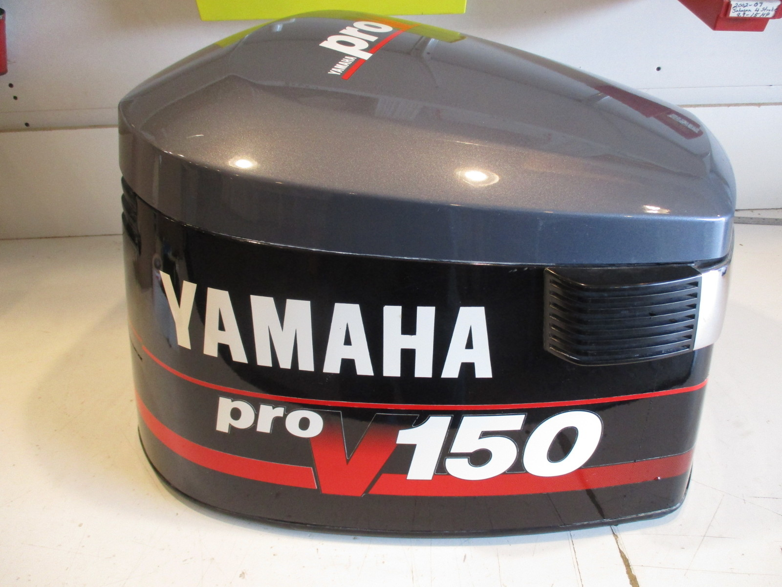 Yamaha outboard prov 150 top engine motor cover cowl 2 for Yamaha 150 2 stroke fuel consumption