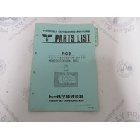 002-21024 -0 Parts List Catalog for Tohatsu Outboard Remote Control Box RC3