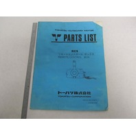 002-21024-3 Parts List Catalog for Tohatsu Outboard Remote Control Box RC5