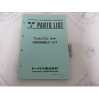 002-21027-0 Parts List Catalog for Tohatsu Outboard Assembly Kits