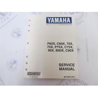 LIT-18616-02-05 Yamaha Marine Outboard Service Manual 60-90 HP