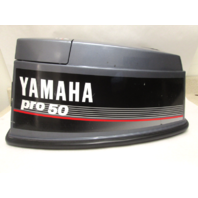 6H5-42610-Y0-EK  Upper Cowling PRO Yamaha Outboard 50 Hp 2 Stroke Engine Cover