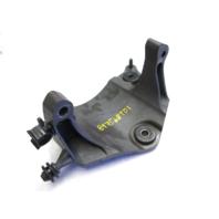 897568T01 Mercury 75-115 Hp 4 Stroke EFI Outboard Alternator Mount Bracket