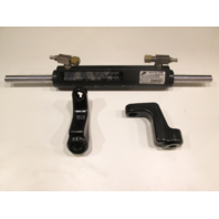 897974-A01 Mercury Steering Actuator Cylinder
