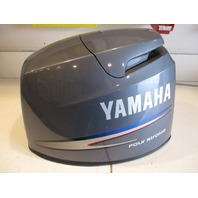 Yamaha Marine Outboard Motor Cover Cowl 75 Four Stroke Fuel Injection