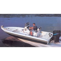 """V-HULL FISHING BOAT COVER, CENTER CONSOLE, SHALLOW DRAFT-21'6"""" x 102"""" Beam"""