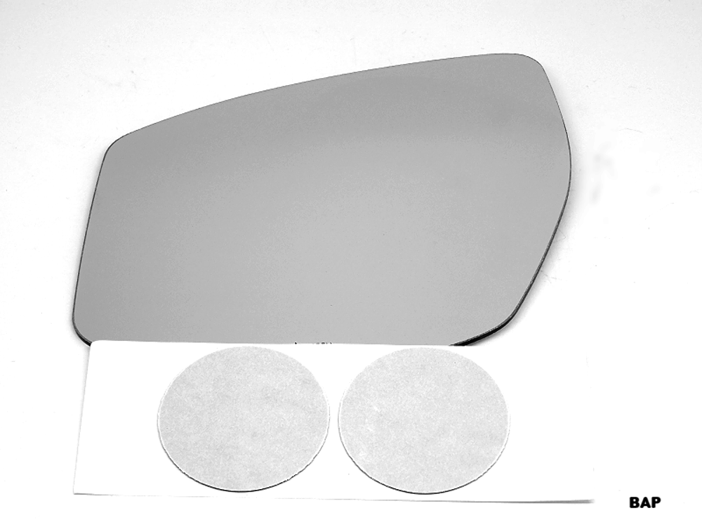 Fits 15-18 Nissan Maxima Left Driver Mirror Glass Lens w/Adhesive