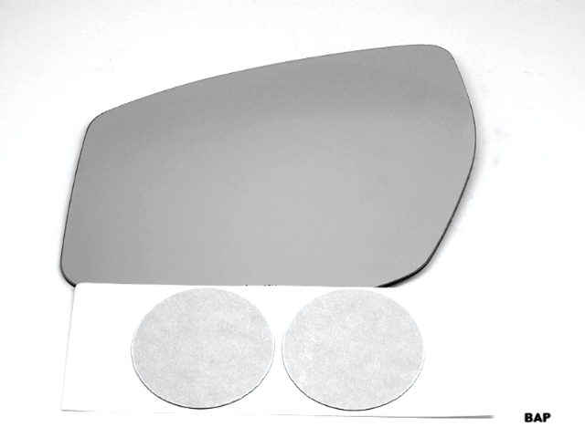 Fits 15-18 Nissan Maxima Left Driver Heated Mirror Glass Lens w/Adhesive