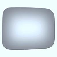 Fits 87-90 Mitsubishi Van Right Passeneger Side Convex Mirror Glass Lens