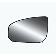 Fits 04-08 Maxima Left Driver Heated Mirror Glass w/Rear Holder w/out Power Fold