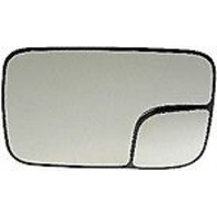 Fits 05-09 Ram Pickup Left Drvr 2 Piece Tow/Trailor Mirror Glas  w/backing plate