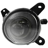 Fits 01-05 VW Passat Right Passenger Side Fog Lamp Assembly (before VIN 050000)