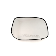 Fits 09-13 Toy Corolla, 09-11 Matrix Right Pass Mirror Glass w/ Rear Holder Fits USA Built Models Only Vin# Start w/1, 4, 5 OE