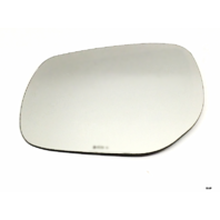 Fits 14-18 Inf  Q50, Q60, Q70 Left Driver Mirror Glass Heated w/Adhesive Pads