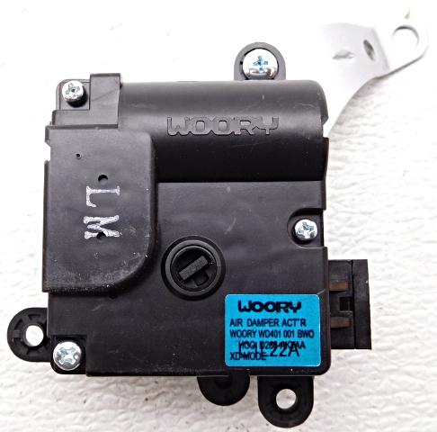 Oem Hyundai Tiburon Heater A C Mode Actuator 97154 2d000