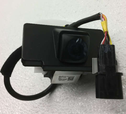 OEM Kia Cadenza Rear Camera Projector 95760-E8000FFF