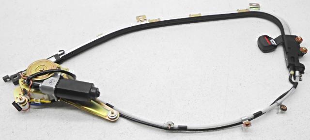 New Old Stock OEM Mazda 323 Electric Seat Belt Track BR70-57-990H