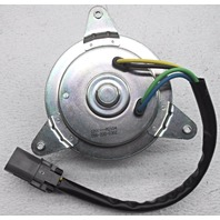 New Old Stock OEM Nissan Sentra 200SX Radiator Fan and Motor 92122-8B800