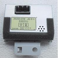 Genuine OEM Honda Noise Control Module 39200-STW-A02
