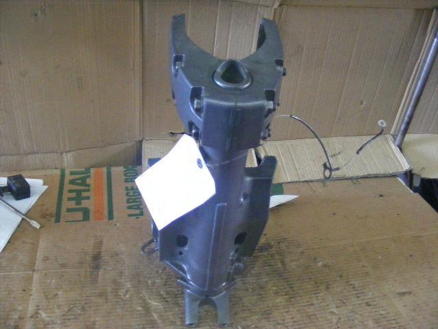 Yamaha F 25 Steering Arm 20 U0026quot  Swivel Bracket 4 Stroke 65w