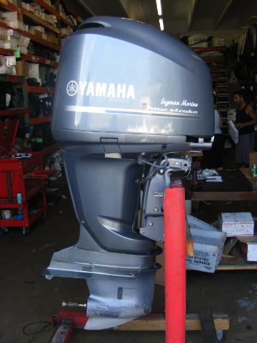 2013 yamaha f 250 hp outboard 25 shaft engine motor 4 for Yamaha 250 boat motor