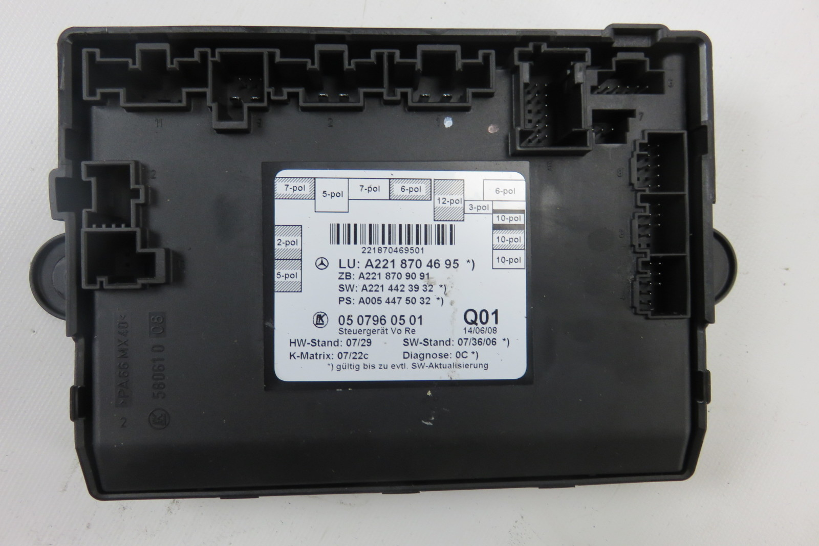 09 mercedes s63 w221 s550 right front door control module for 01333 door control module