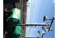 2008 Terex 6kW Trailer Mounted Light Tower, Model AL4000