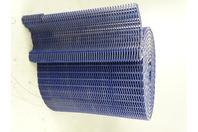 "Intralox  Blue Flush Grid Conveyor Belt 25' x 17-3/4"" , Series 900"