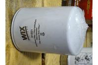 WIX  Filter , 51551