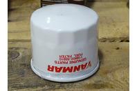 Yanmar  Fuel Filter , 119802-55810
