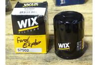WIX  Oil Filter  , 57502