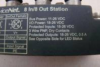 interlinkBT 8 In/ 8 Out Station , CDN-IOM-88-0052